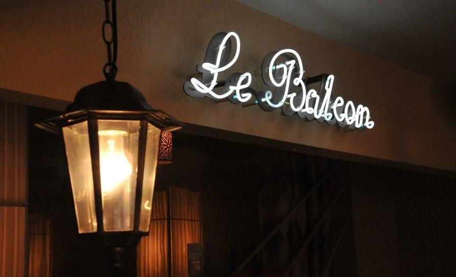Ресторан Le balcon - фотография 12