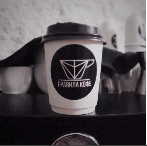 Ресторан Правила кофе - фотография 5
