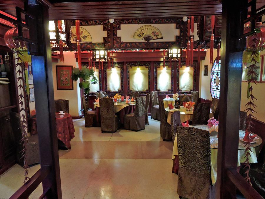 Ресторан Циндао - фотография 4