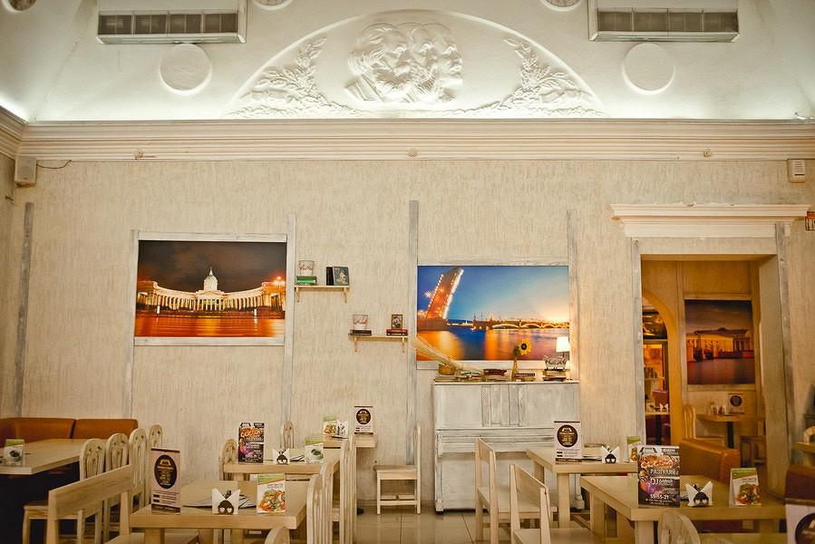 Ресторан Арена - фотография 7