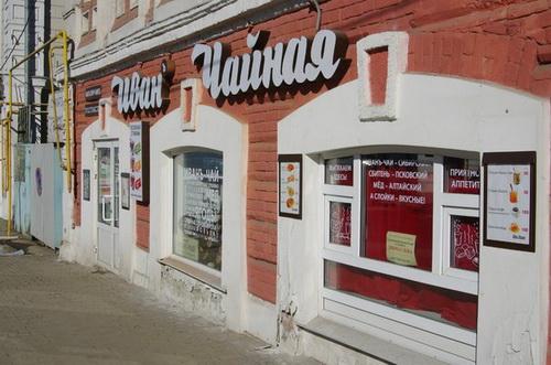 Ресторан Иван - фотография 1