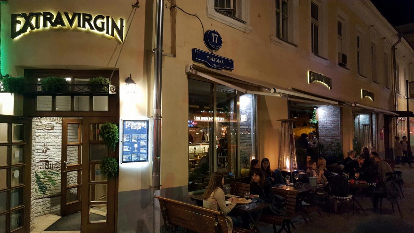 Ресторан Extra Virgin - фотография 5