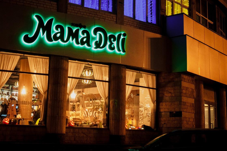 Ресторан Mama Deli - фотография 1