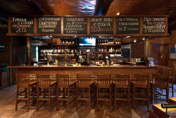 Ресторан Пробка - фотография 18