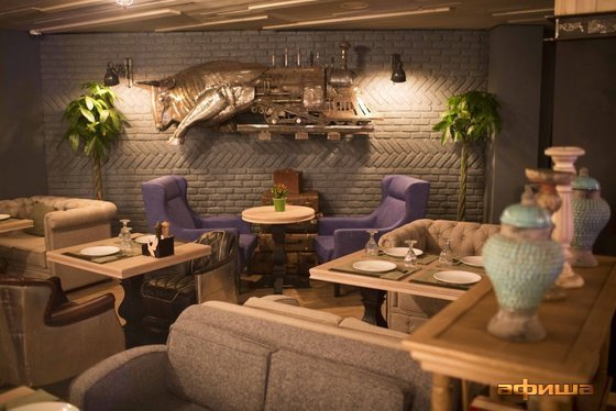 Ресторан Grill'Age - фотография 3