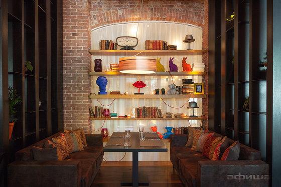 Ресторан Оранж 3 - фотография 12
