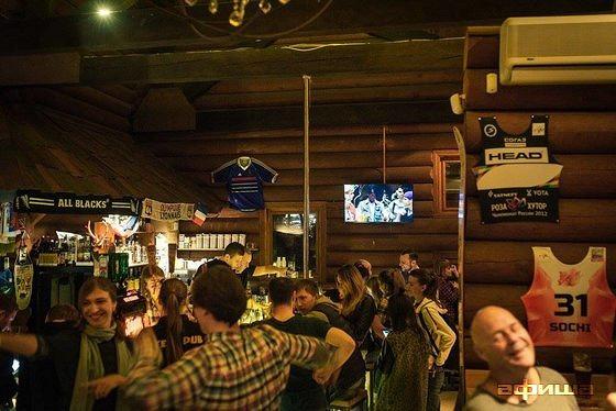Ресторан Yeti Pub - фотография 6