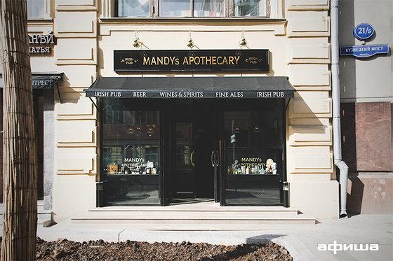 Ресторан Mandy's Apothecary Irish Pub - фотография 11