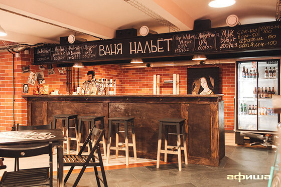 Ресторан Ваня нальет - фотография 7