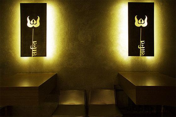 Ресторан Шанти - фотография 11