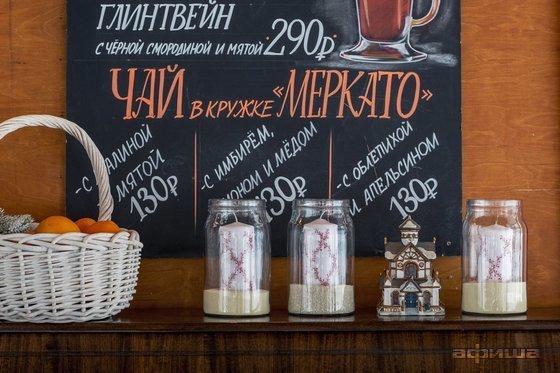 Ресторан Меркато - фотография 18
