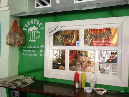 Ресторан Буфет №1 - фотография 7