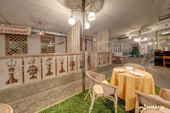Ресторан Скрябин - фотография 5
