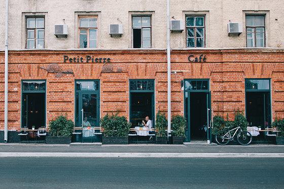 Ресторан Petit Pierre café - фотография 7