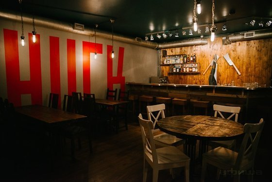 Ресторан Chuck - фотография 20