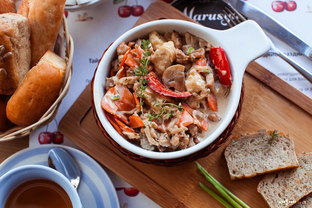 Ресторан Marusya - фотография 1