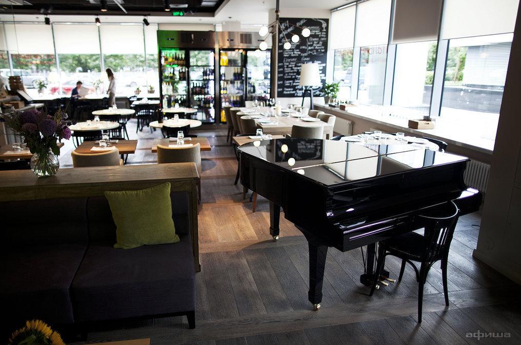 Ресторан Probka на Цветном - фотография 19