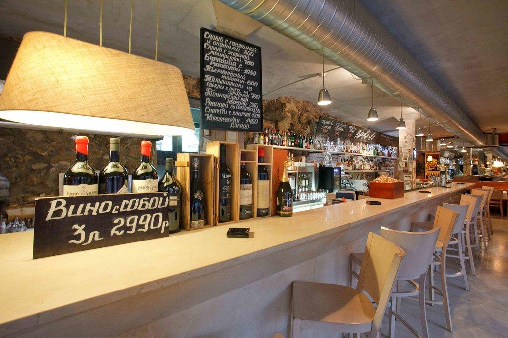 Ресторан Bar Cervetti/Винный рынок на Никитском - фотография 13