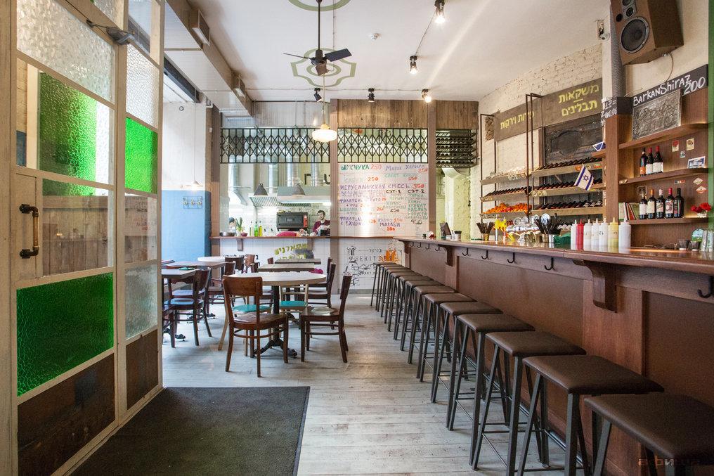 Ресторан Бекицер - фотография 5
