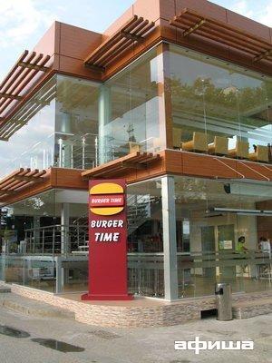 Ресторан Burger Time - фотография 1