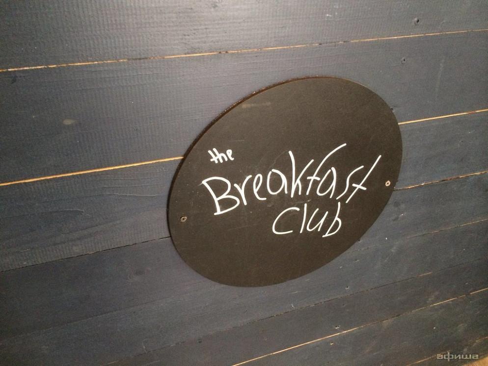 Ресторан Клуб завтрак - фотография 8
