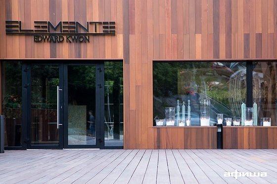 Ресторан Elements by Edward Kwon - фотография 15