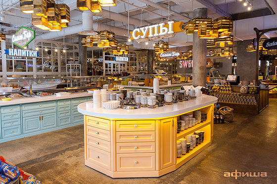 Ресторан Obed Bufet Арбат - фотография 15