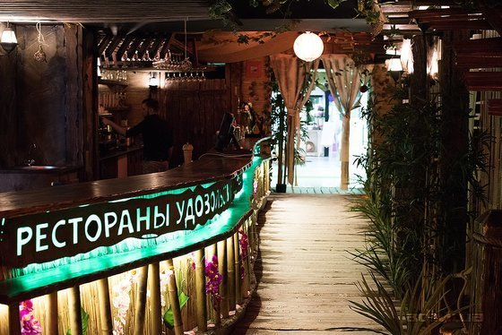 Ресторан Farfor - фотография 2