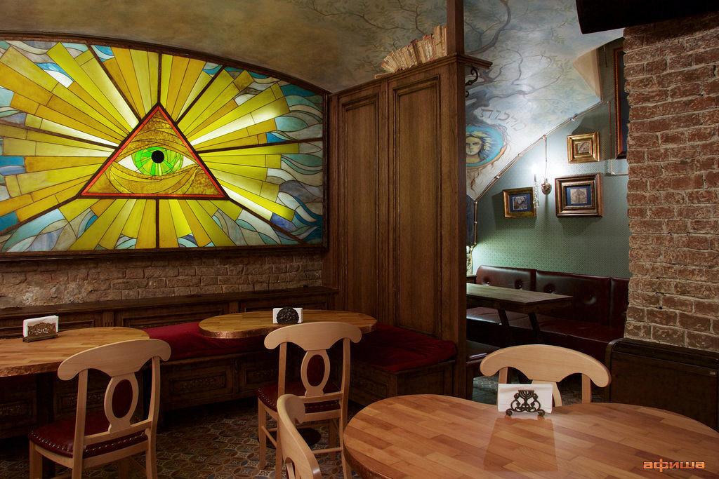 Ресторан Mitzva Bar - фотография 11