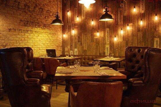 Ресторан Фаренгейт - фотография 2