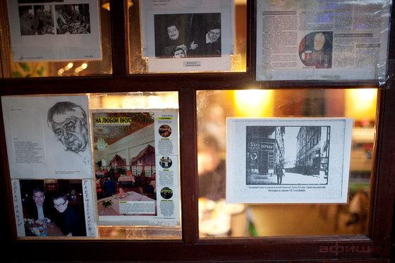 Ресторан Рюмочная - фотография 2