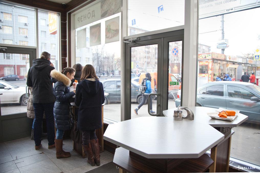 Ресторан 46 - фотография 5