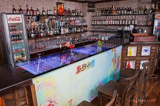Ресторан I-Bar - фотография 6