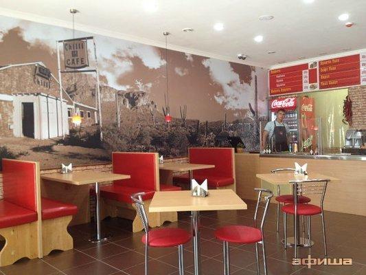 Ресторан Chilli - фотография 1