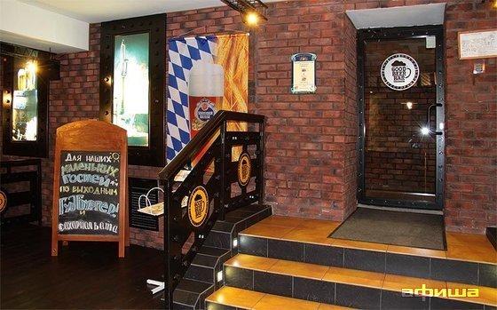 Ресторан Good Beer Bar - фотография 10