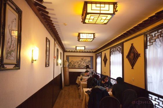 Ресторан Восточная Аркадия - фотография 12
