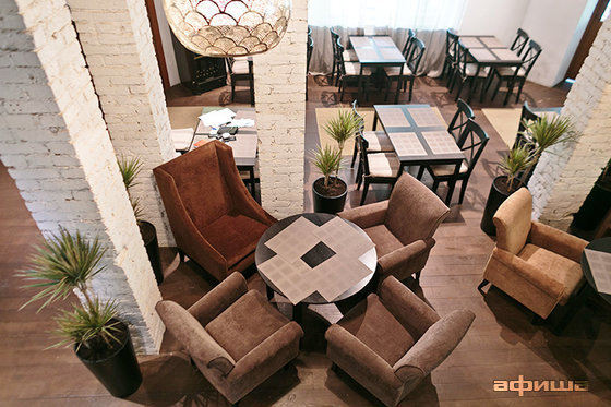 Ресторан Верещагин - фотография 11