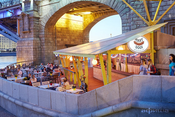 Ресторан Mary & Dogs - фотография 8