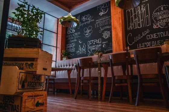 Ресторан Fresh Market - фотография 2