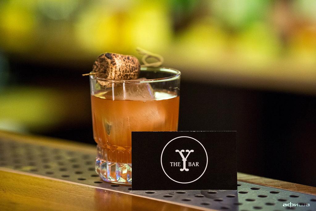 Ресторан The Y Bar - фотография 13