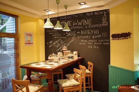 Ресторан Оливье - фотография 2