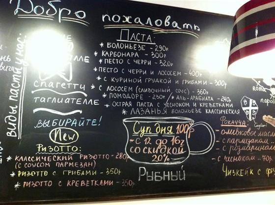 Ресторан Osteria italiana - фотография 2 - Остерия Итальяна - итальянский ресторан на ВВЦ (ВДНХ)