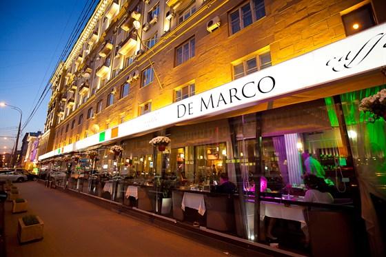 Ресторан Де Марко - фотография 3