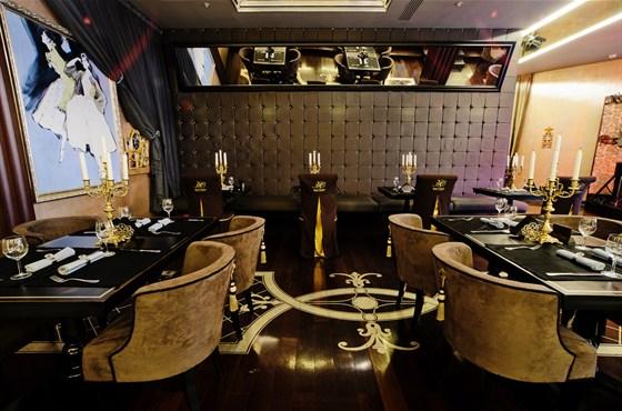 Ресторан Haute Couture  - фотография 8