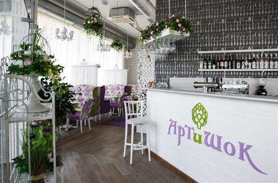 Ресторан Артишок - фотография 1