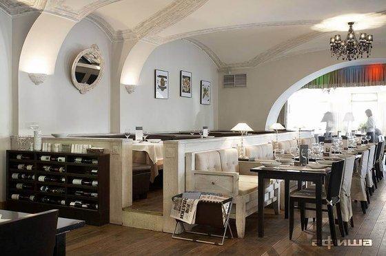 Ресторан Fiolet - фотография 7