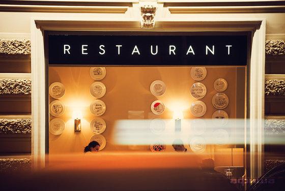 Ресторан Probka - фотография 9