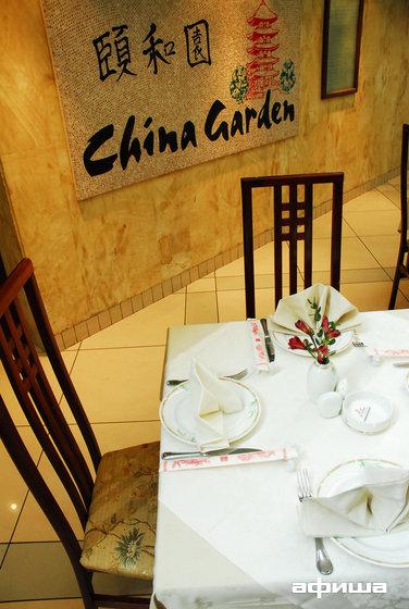 Ресторан China Garden - фотография 9