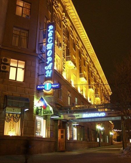 Ресторан Волгоград - фотография 16