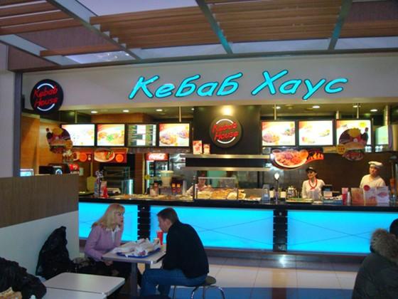 Ресторан Kebab Grill House - фотография 5 - МЕТРОПОЛИС